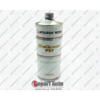 Масло (жидкость) ГУР Mitsubishi DiaQueen PSF  - оригинал