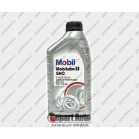 Масло трансмиссионное Mobilube 75W-90, 1л